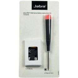 Jabra A Battery  (PRO 94XX) [14192-00] - Запасная сменная батарея для PRO 94ХХ